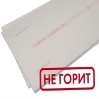 Плита гипсовая негорючая Кнауф Файерборд 2500х1200х12,5 мм