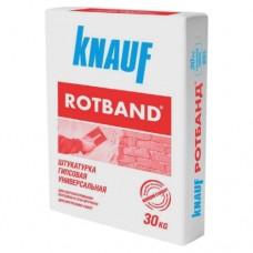 Штукатурка гипсовая Knauf ROTBAND универсальная , 30 кг